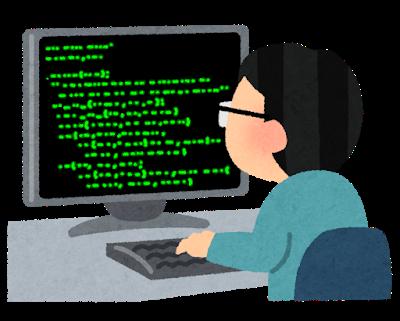 プログラマーのイメージ画像